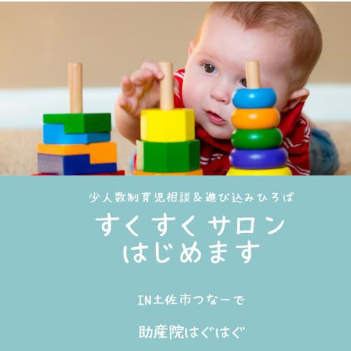 青、写真、赤ちゃん、Instagram.png