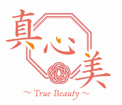 真心美~True Beauty~