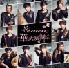 桜men1stアルバム「華の大演舞会」