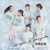 かみやど1stアルバム『HRGN』発売