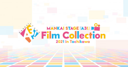 MANKAI STAGE『A3!』Film Collection