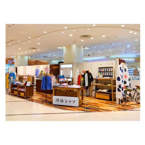 【New】東急百貨店たまプラーザ店にPOPUP SHOPが オープンしました♪