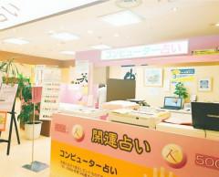 シーモール店.jpg
