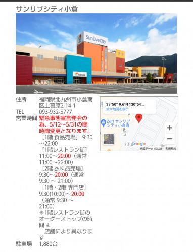 Screenshot_20210521-200752~2.png