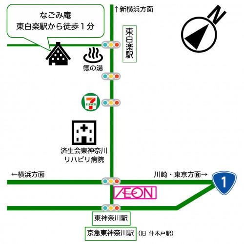R2.3新駅名地図.jpg