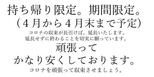 キャンペーン2.jpg