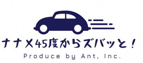 ant_img.png
