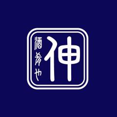 伸ロゴ.jpg