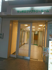 DSC_4018.JPG