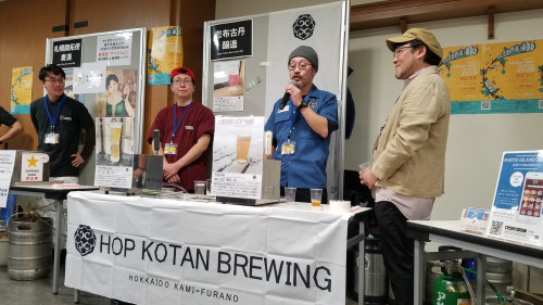 brewer (0).jpg