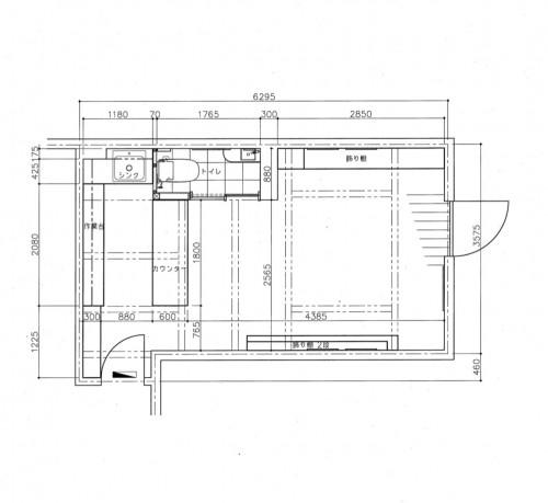 14F7E34B-D4C5-455B-9413-BFBC18D80FF1.jpeg