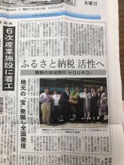 経済新聞.jpg