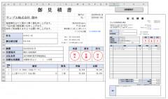 Excel_Sample.png