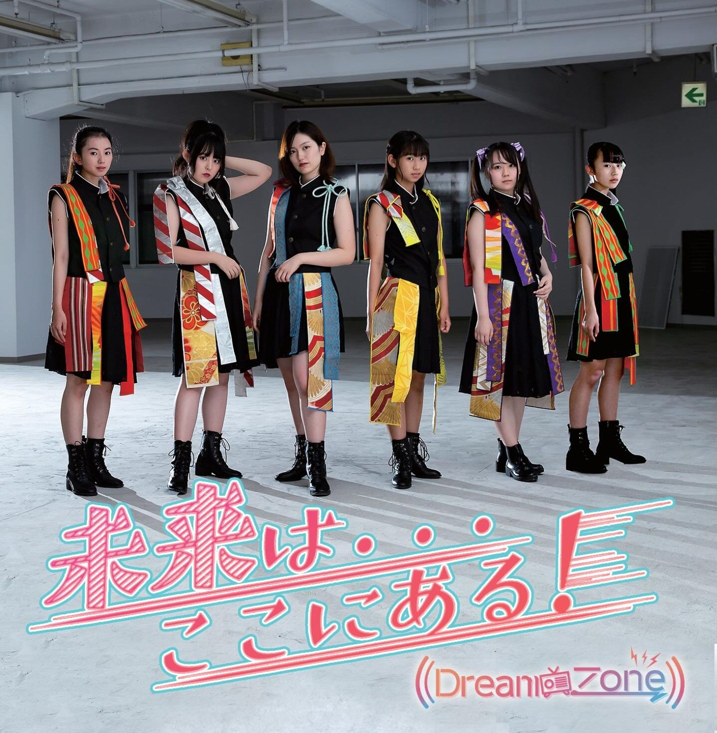 Dream Zone 1st SINGLE