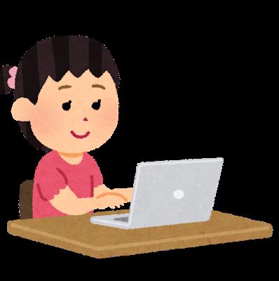 パソコン学習イメージ