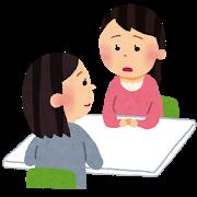 スタッフと親の相談イメージ2