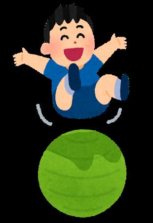 バランスボールに乗る子供イメージ