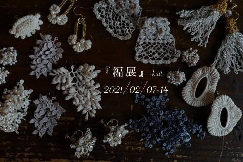 5524FB97-8399-41F9-8B4F-93EC10C48167.jpeg