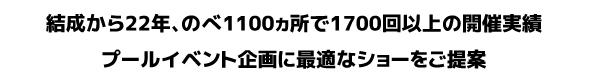 トップページインフォ01.jpg