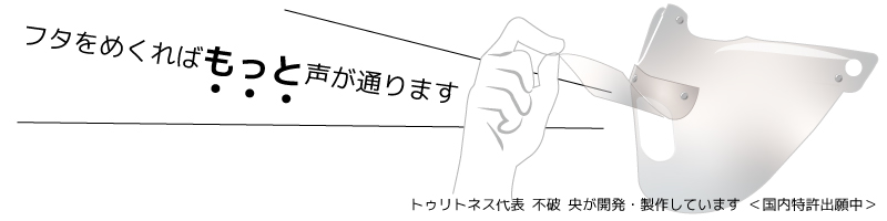 タイトル2.jpg