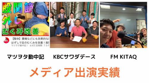 FC267AB7-94DA-4B66-8CED-F7DC4473B1F5.PNG