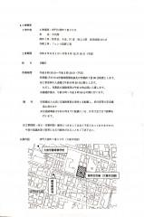 CamScanner 07-20-2021 12.50_2(2).jpg