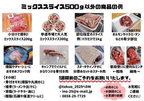 お 知 ら せ (1).jpg