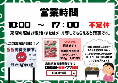 お 知 ら せ (2).jpg