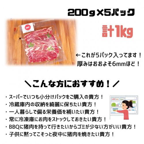 鳥取県産天然猪 (17).jpg