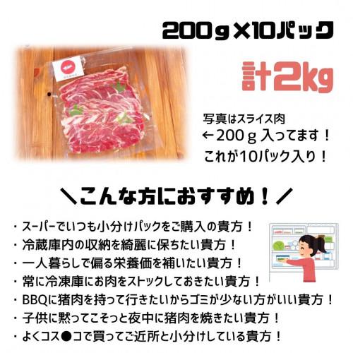 鳥取県産天然猪 (21).jpg