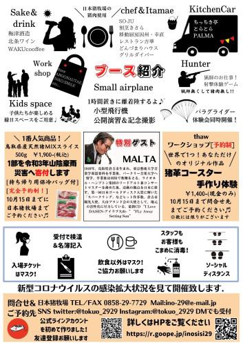 獣 (64).jpg