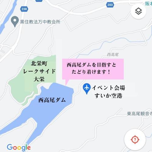西高尾ダム (2).jpg