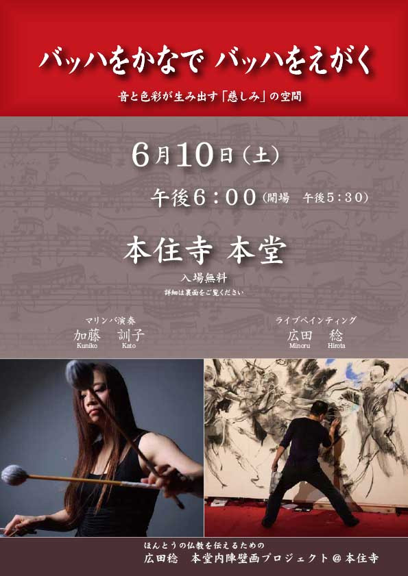 image1 のコピー.JPG