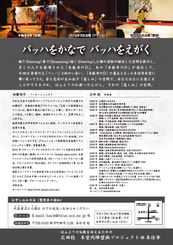 image2 のコピー.JPG
