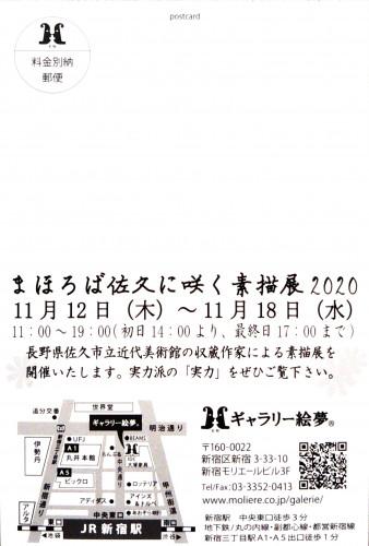 2020_11_07 10_25OfficeLens.jpg