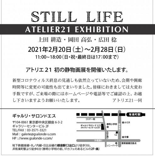 STILL LIFE02.jpg