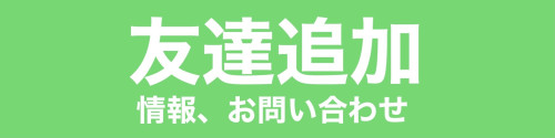 image_6487327 (5).JPG