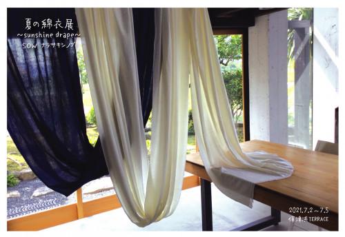 narasaki-ho002.jpg