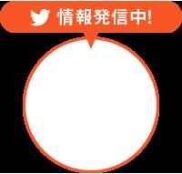 携帯ホームページ