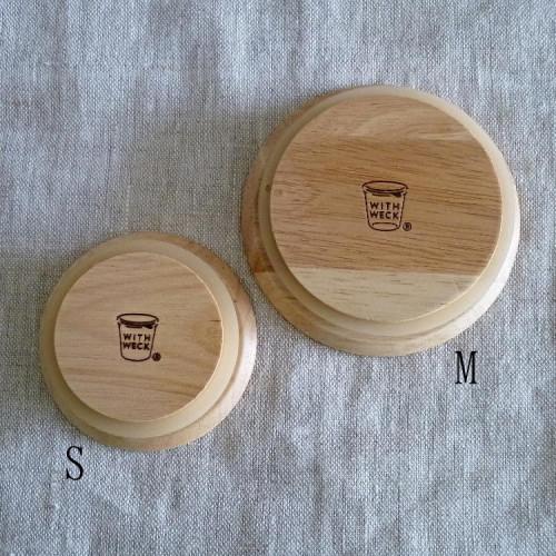 weck-flat-woodenlid-sm2.jpg
