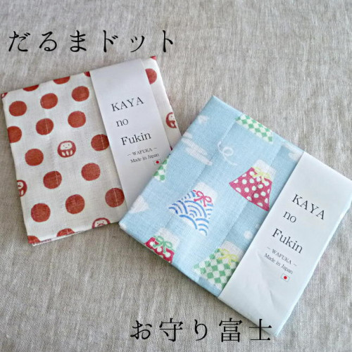 kayanofukin-wafuka-omamorifuji-darumadot2.JPG