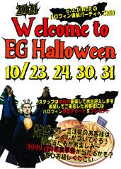 halloweenbのコピー.jpg