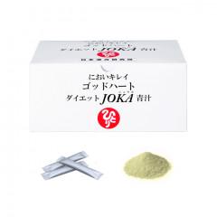 ダイエットJOKA青汁