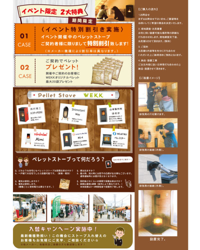 2021STイベントチラシ_インスタ用_おもて2.jpg