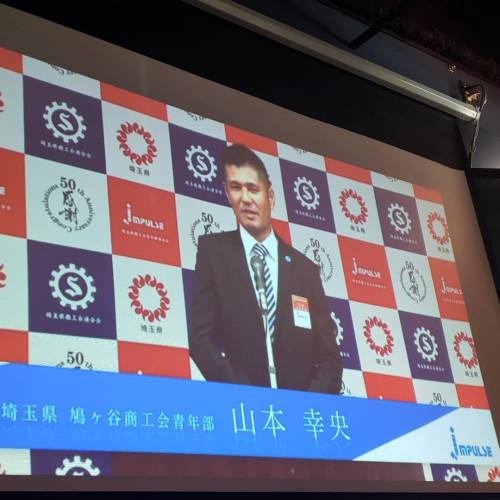 関東大会4.jpg