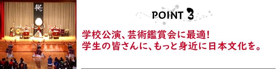 演奏依頼イメージ3.jpg