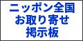 120_60_青文字.jpg