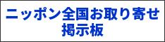 234_60_青文字.jpg