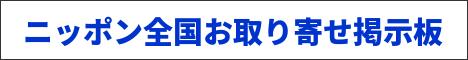 468_60_青文字.jpg