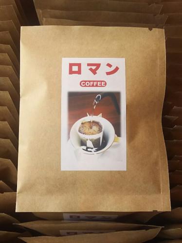 ドリップバッグコーヒー_DSC_4645.JPG